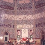 The Conference at the Hussainiyah Irshad