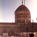 The Shrine of Imam Khomeini